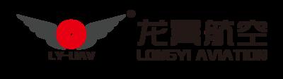 山东龙翼航空科技有限公司